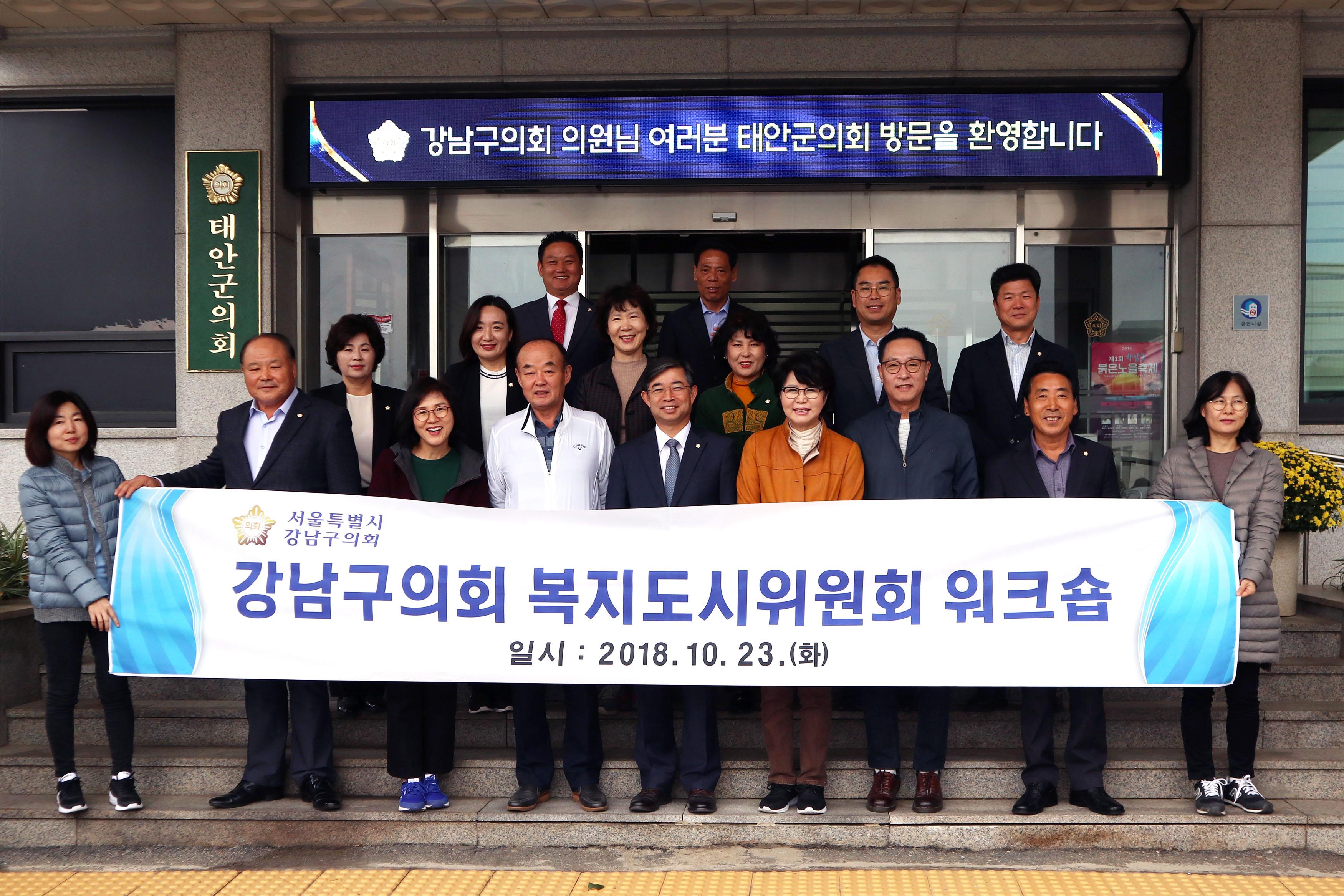 2018 복지도시위원회 워크숍 IMG_3519.jpg