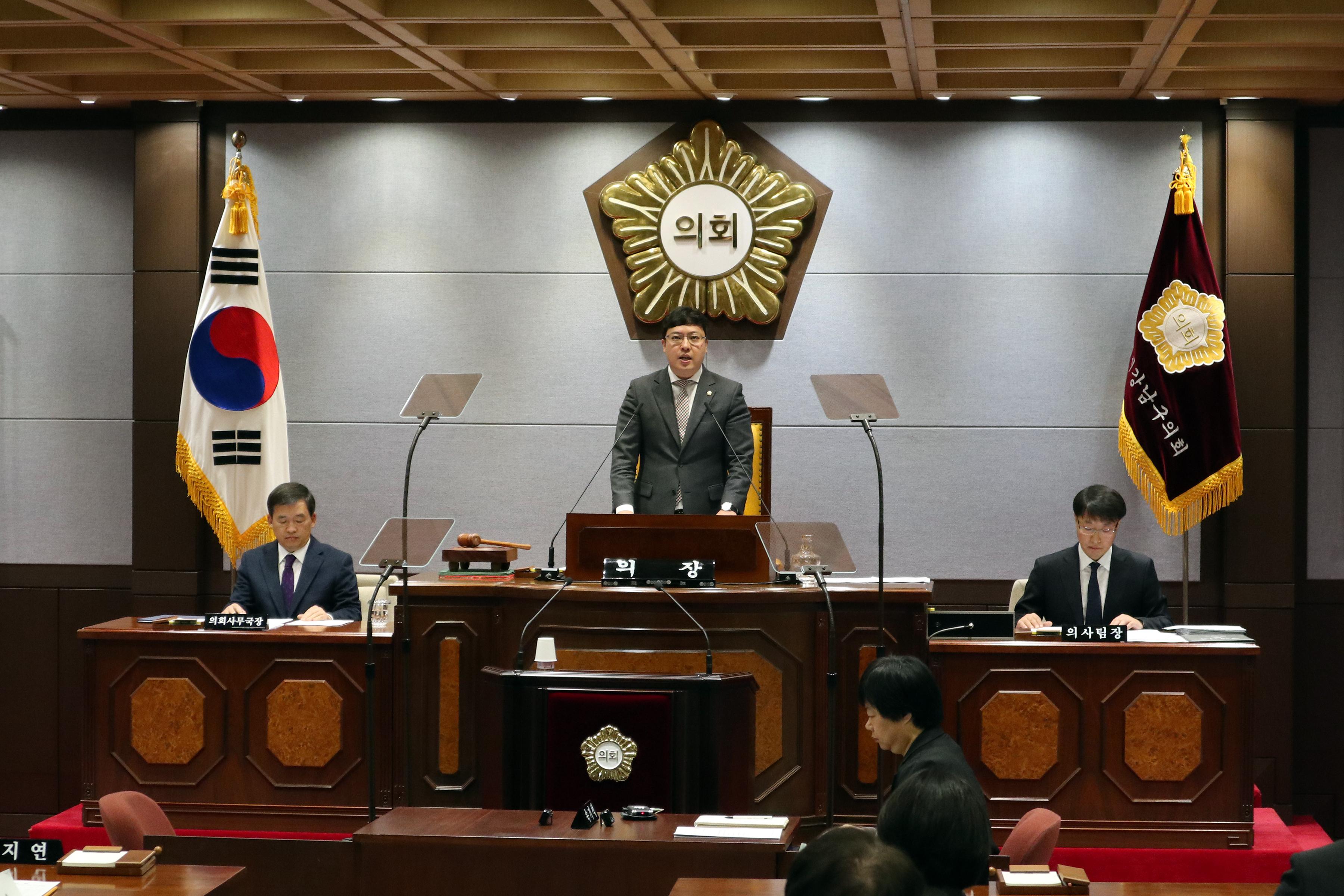 제272회 제2차정례회 제1차본회의 IMG_6724.jpg