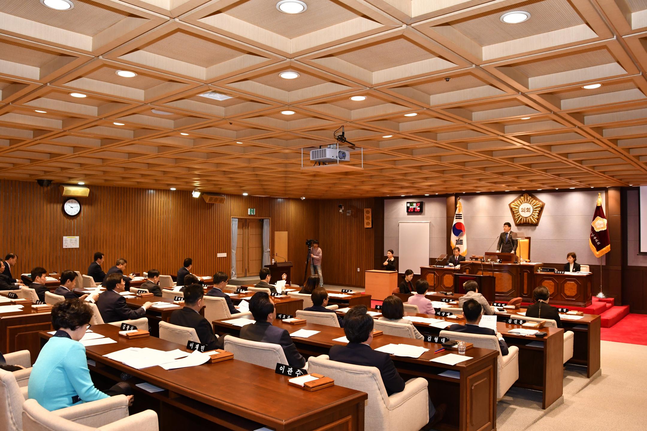 제275회 임시회 1차 본회의 GNC_3060.jpg