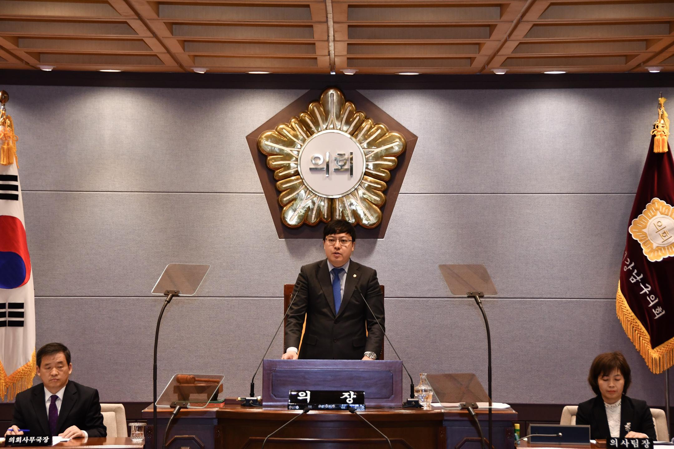제275회 임시회 1차 본회의 GNC_3065.jpg