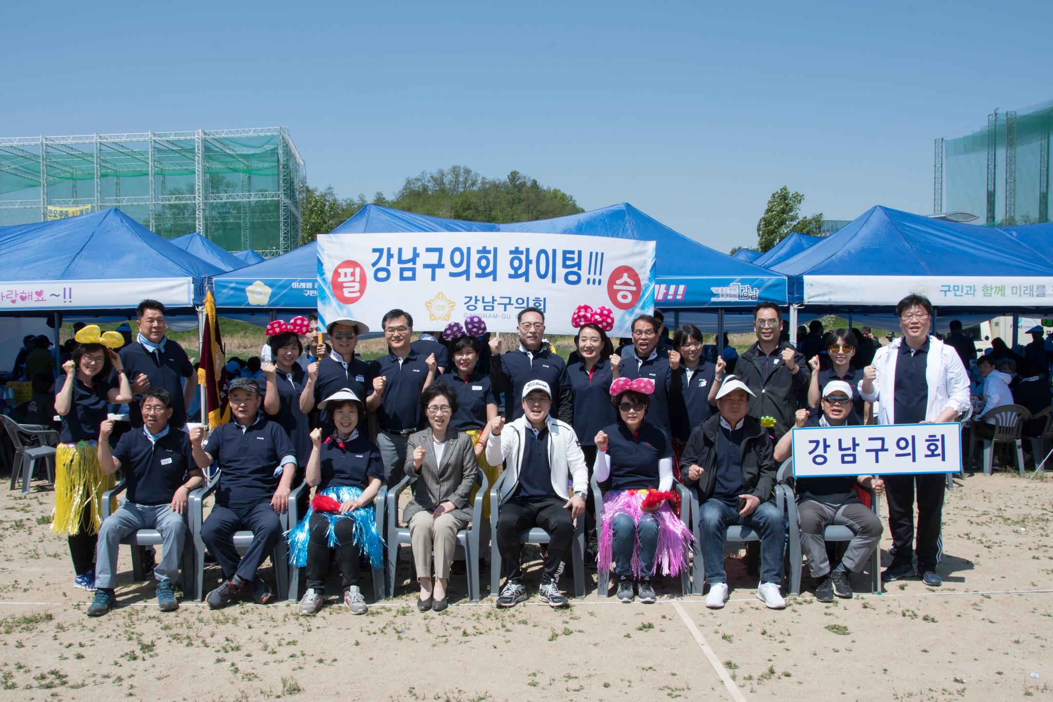 2019 서울시 구의회의원 한마음체육대회 GNC_5324.jpg
