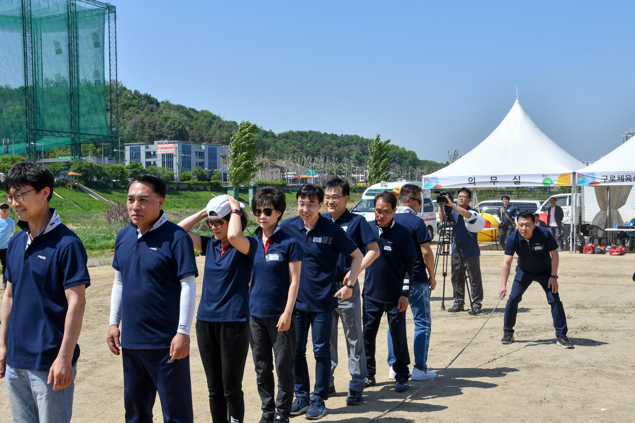 2019 서울시 구의회의원 한마음체육대회 GNC_5441.jpg