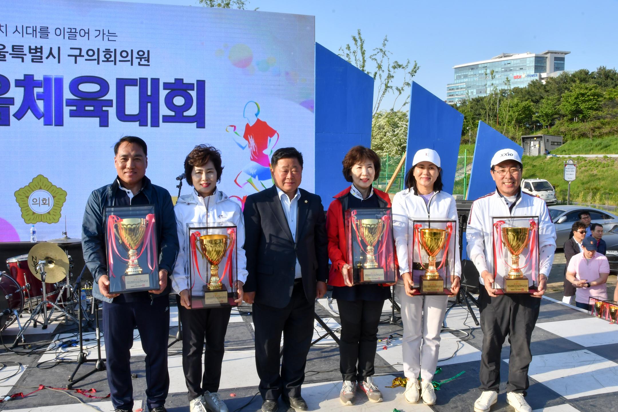 2019 서울시 구의회의원 한마음체육대회 GNC_5618.jpg