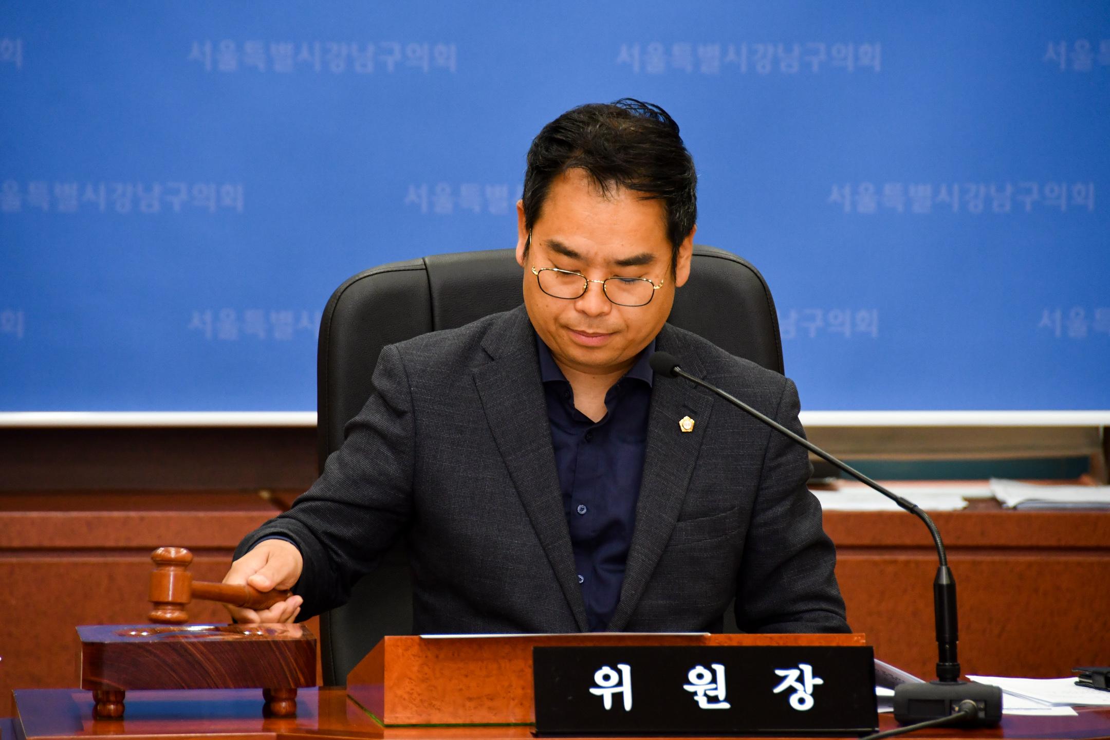 제277회 제1차 정례회 예산결산특별위원회 GNC_0852.jpg