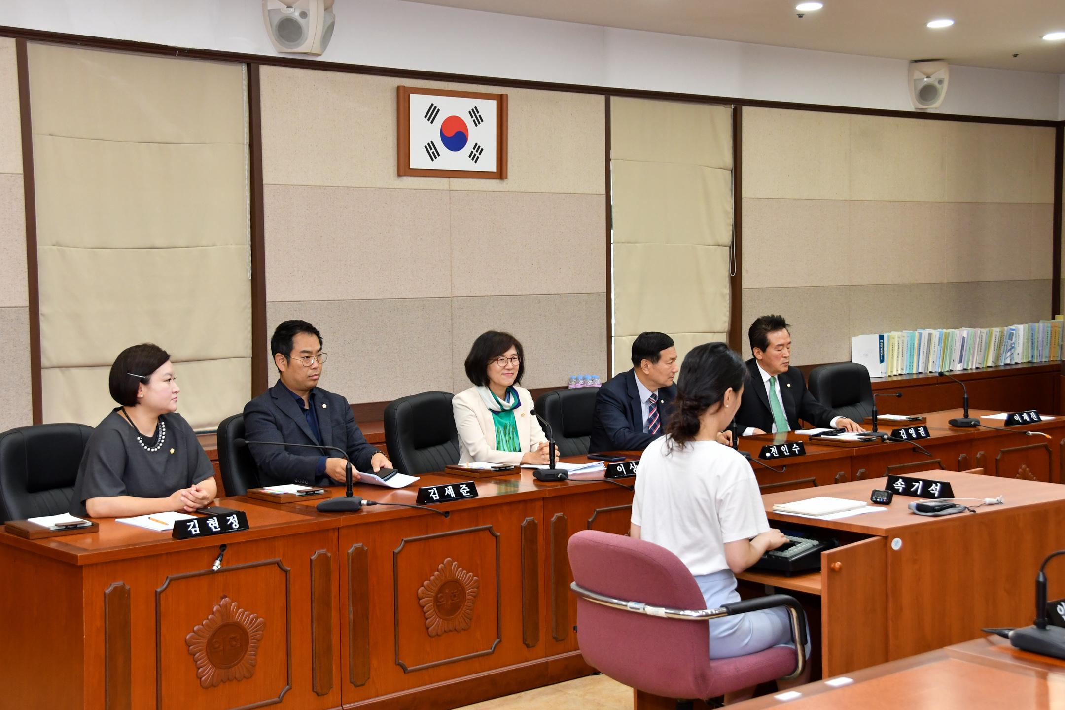 제277회 제1차 정례회 예산결산특별위원회 GNC_0836.jpg
