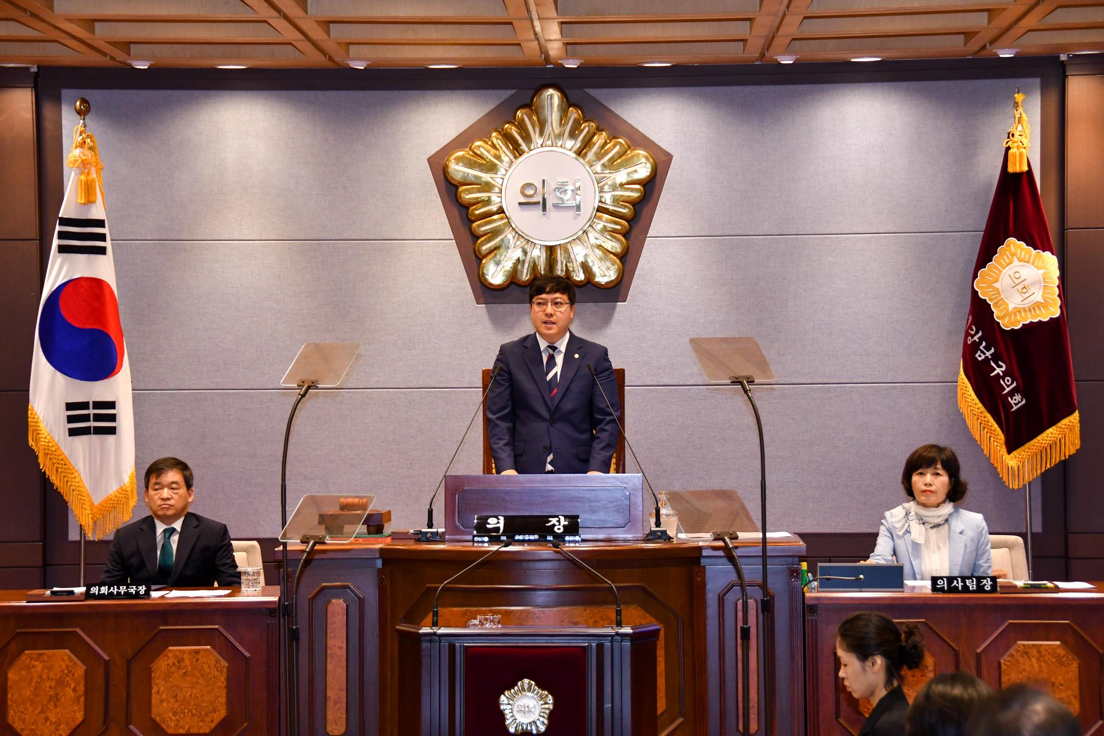 제278회 임시회 제1차본회의 GNC_3930.jpg