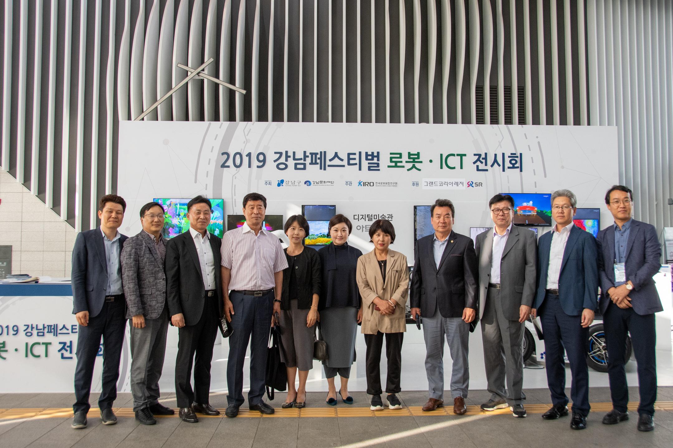 로봇 . ICT 전시회 로봇.ICT 전시회(2).jpg