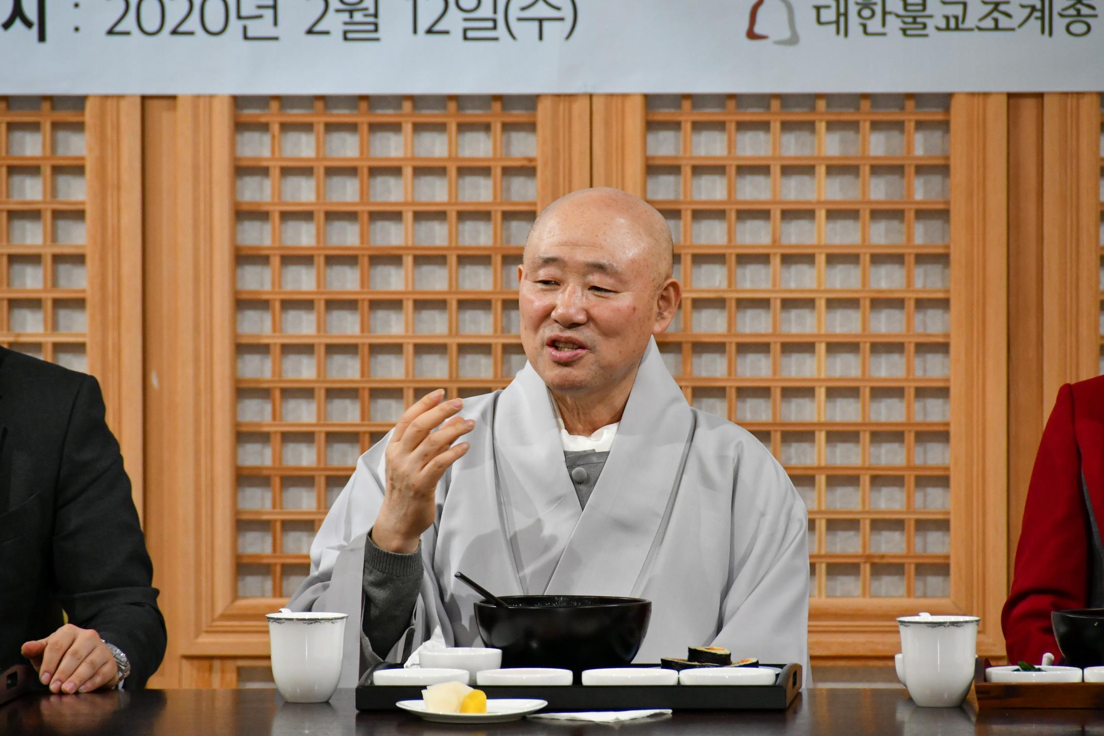 봉은사 신년 간담회 봉은사 신년 간담회(4).jpg