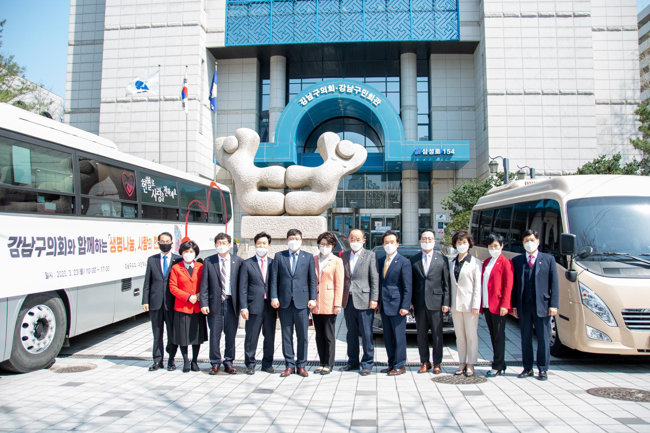 2020 '사랑의 생명나눔' 헌혈 캠페인 2020 '사랑의 생명나눔' 헌혈 캠페인(2).jpg