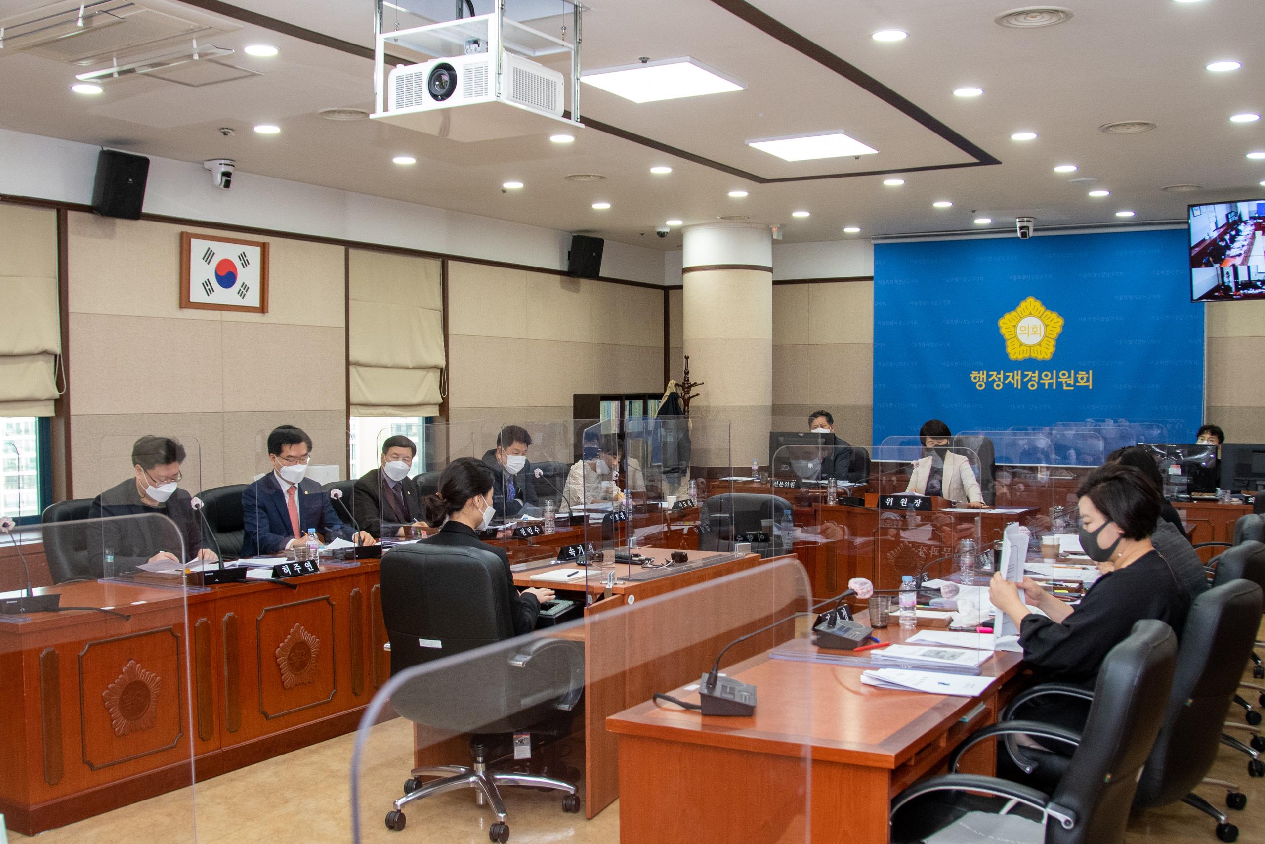 제292회 임시회 행정재경위원회 GNC_2619.jpg