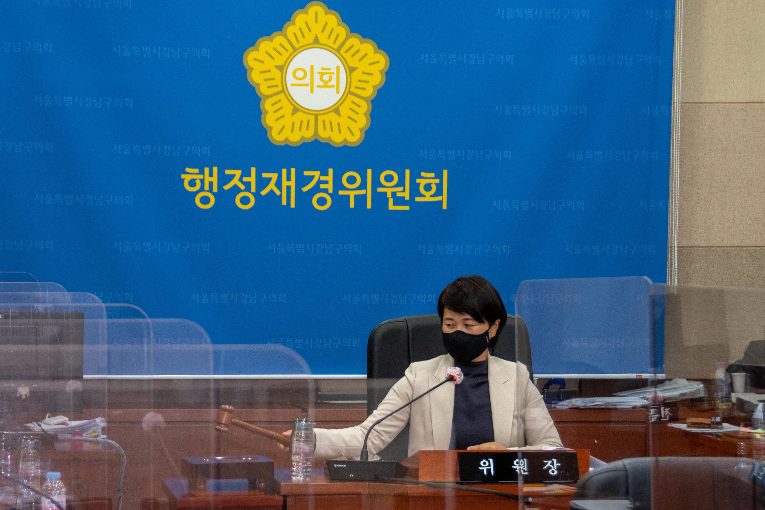 제292회 임시회 행정재경위원회 GNC_2803.jpg