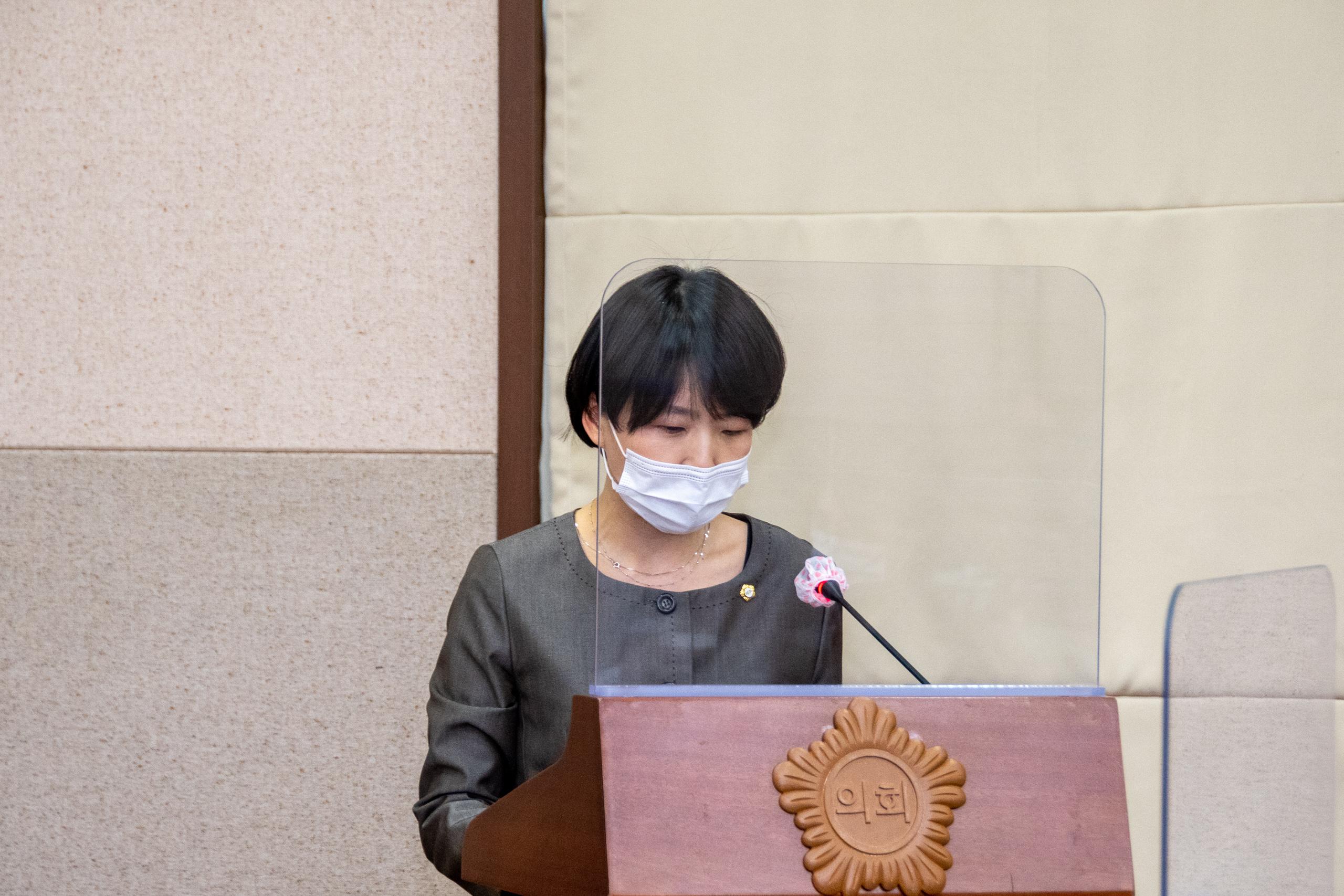 제292회 임시회 행정재경위원회 GNC_2516.jpg