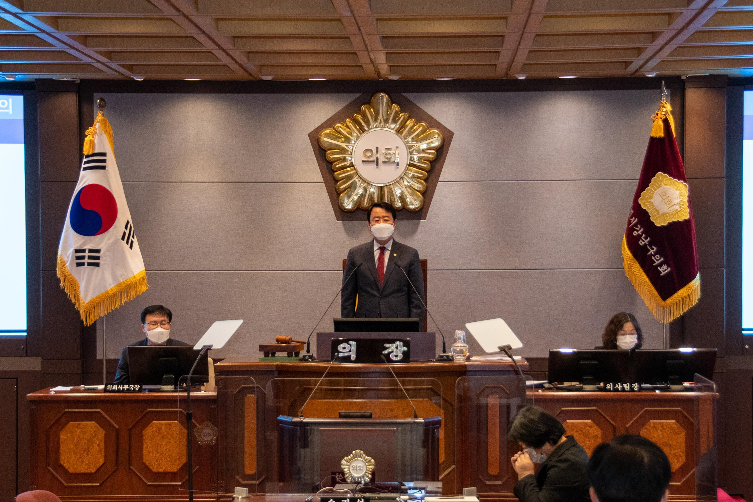 제292회 임시회 제2차 본회의 GNC_2831.jpg