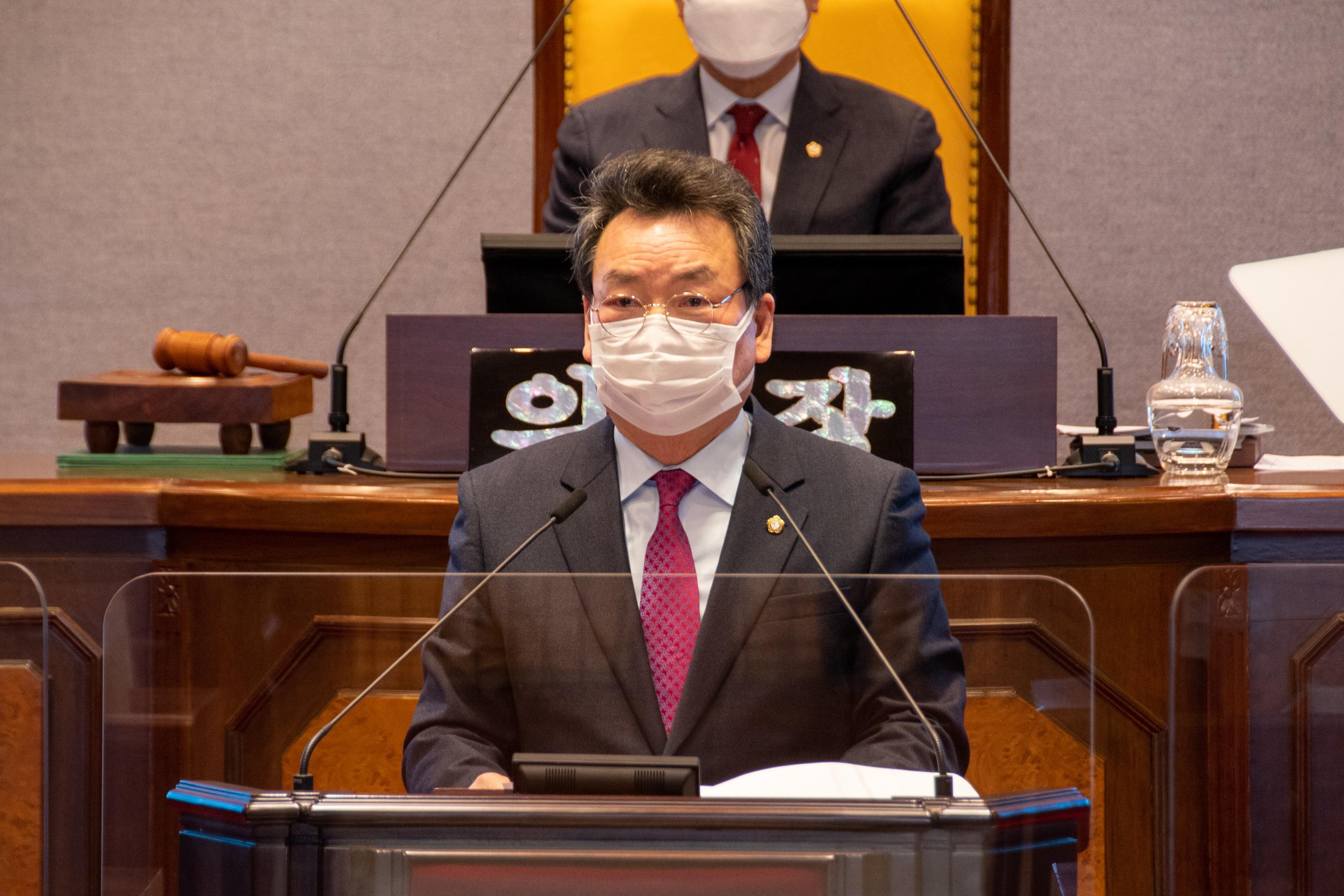 제292회 임시회 제2차 본회의 GNC_2889.jpg